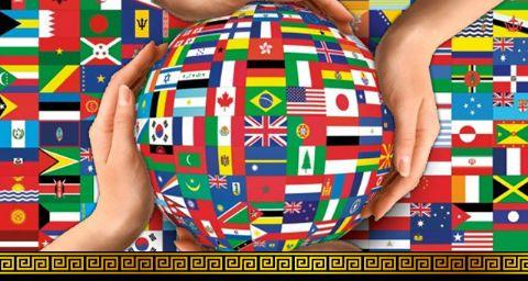 iCicero: Terracina -  Il servizio gemellaggi